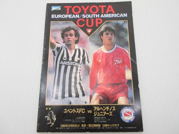 希少品 第6回 トヨタカップ 1985年 ユベントス VS アルヘンチノス ジュニアーズ プラティニ 公式プログラム サッカー TOYOTA CUP