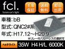 fcl. 1年保証 35W HID H4 bB QNC2#系
