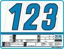 【即決】お試しプライスAS-52(ボード5枚、数字15枚)A