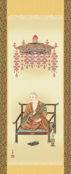 掛け軸 日本製 佛画 「弘法大師」 大森宗華 尺八_画像2