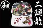 和柄/龍×桜刺繍キャップ/帽子/オラオラヤクザチンピラ/88白