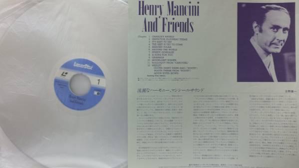LD HENRY MANCINI & FRIENDS ライブ盤★角帯付[443FP_画像4