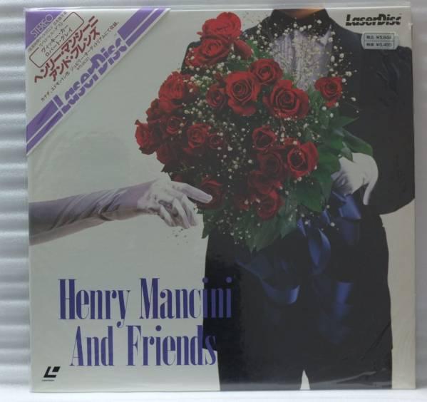LD HENRY MANCINI & FRIENDS ライブ盤★角帯付[443FP_画像1