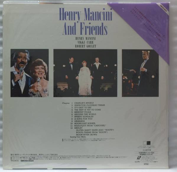 LD HENRY MANCINI & FRIENDS ライブ盤★角帯付[443FP_画像2