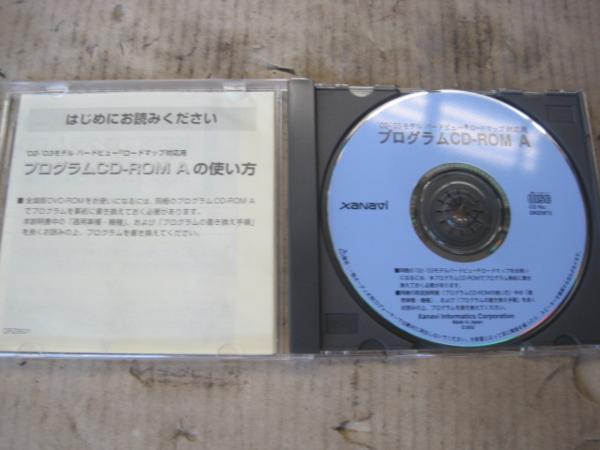 シーマ GF50 H13 プログラムCD-ROM DNZ0872【nab】TO_画像2