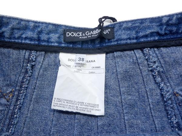 ドルチェ&ガッバーナ デニム スカート ロゴ付き 38 ミニスカート 未使用品_画像5