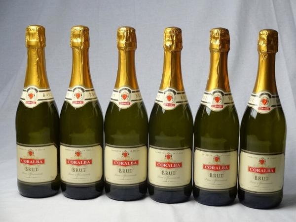 イタリアスパークリング白ワイン11本セット コラル_s2000517_2.jpg