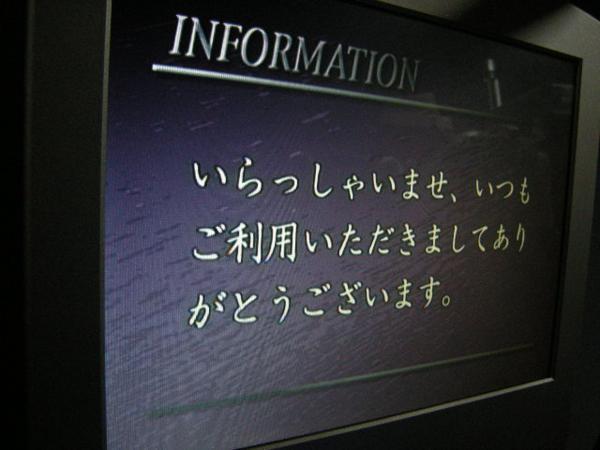△第一興商 Party DAM Ⅲ 移動型通信カラオケ 中古 No.3_画像7