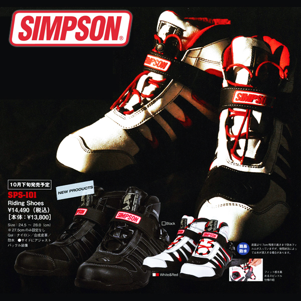 即納!シンプソン/シューズ/SPS-101/ホワイトレッド/26.5cm_画像2