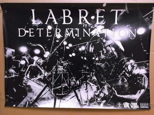 【ポスター】LABRET