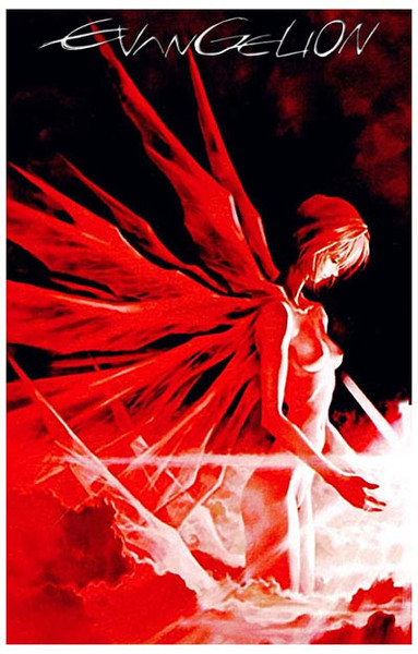 kk101新世紀エヴァンゲリオンエンジェルアニメのポスター11×17