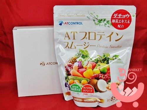 新品♪ アトコントロール ATプロテイン スムージー 500g 18/1 ♪ ダチョウ卵黄エキス配合 発酵酵素 食物繊維