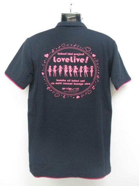 【ラブライブ!】 μ's ミューズ 半袖 ポロシャツ 黒ピンク Lサイズ
