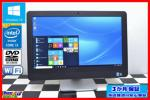 【3ヶ月保証】Windows10 23ワイド液晶 DELL