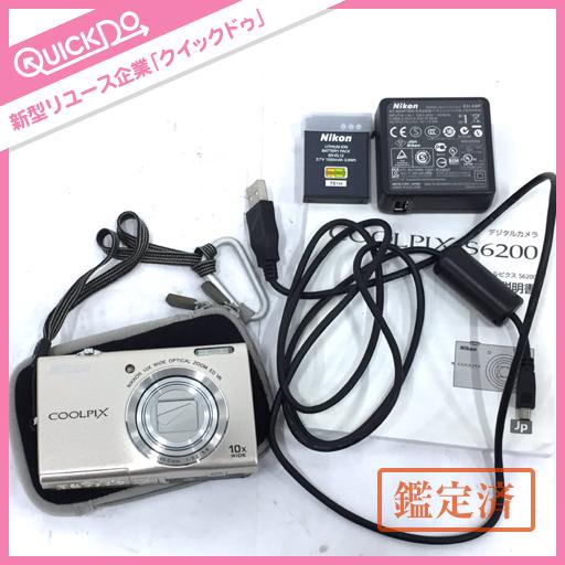 1円 ニコン Nikon デジタルカメラ COOLPIX S6200 シルバー系 付属品付き