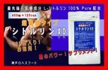 ★超熟発酵 L-シトルリンXD★48000mg★120粒!お徳用!男のサプリ
