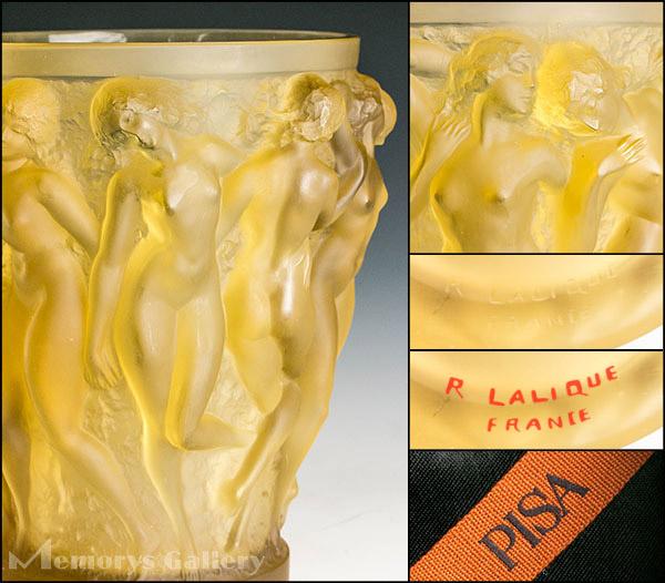 【雅】ルネ・ラリック 秀逸作 クリスタルガラス花器 「バッカスの巫女たち」NO997 仕立箱