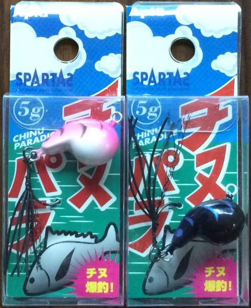 アピア チヌパラ 5g 2色セット 新品_画像1