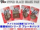 【ネコポス】新品 NTB製 スズキ SFV400用 リアブレーキパッドA61-032HN
