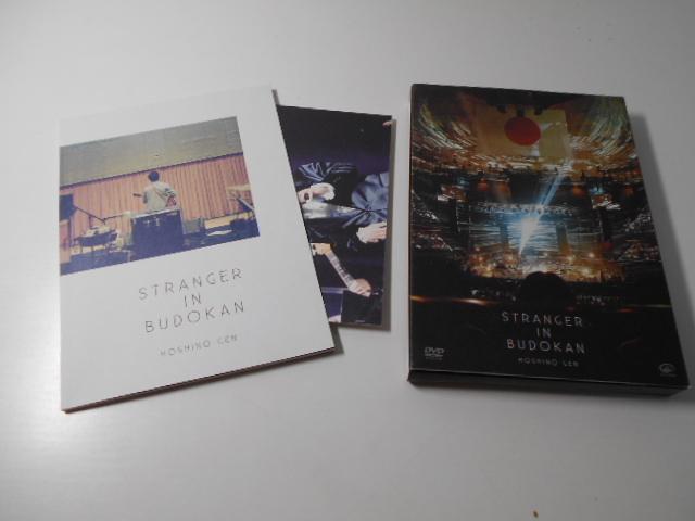 STRANGER IN BUDOKAN  ブックレット「STRANGER IN BUDOKAN BOOK」 ポストカードつき   ※DVD欠け (初回限定盤) 星野源