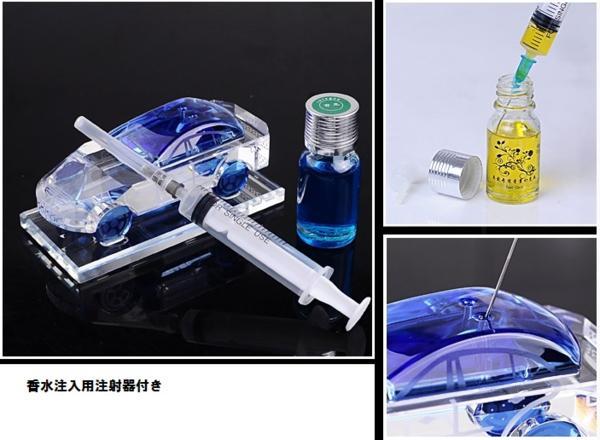 お洒落 車型 芳香剤(青) 香水を補充して再利用可能!_画像2