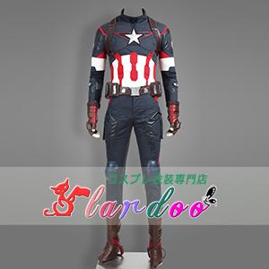 アベンジャーズ2エイジオブウルトロンキャプテンアメリカ 衣装 映画グッズの画像