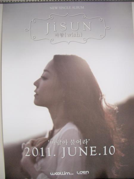 チソン JISUN - WISH ポスター
