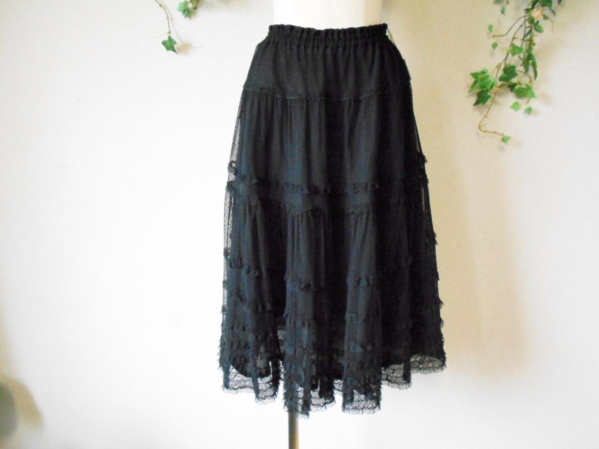 2017年 新品 タグ付き 34560円 ピンクハウス PINKHOUSE ドット入り チュール フリル の 可愛い スカート 黒