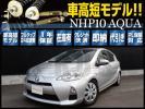 【車高短モデル】 NHP10 アクア AQUA RUSH 車