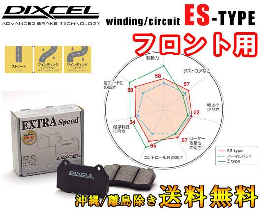 DIXCEL ES F用 オーパ ZCT10 a仕様 OPA ディクセル