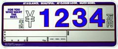 【即決】◆プライスボード◆SK-29プライスセット◆SK製◆