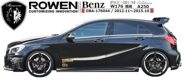 【M's】 ベンツ W176 A180 A250 リア ゲート パネル CFRP ROWEN_画像4