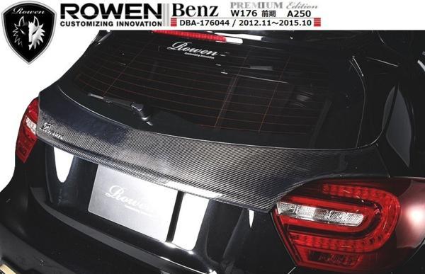 【M's】 ベンツ W176 A180 A250 リア ゲート パネル CFRP ROWEN_画像1