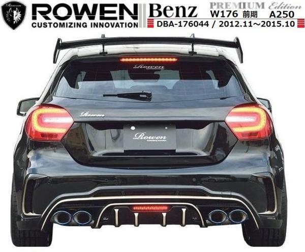【M's】 ベンツ W176 A180 A250 リア ゲート パネル CFRP ROWEN_画像3