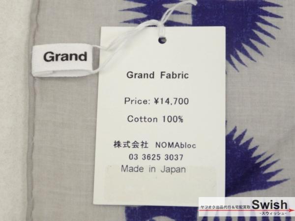 【D04】【GrandFabric 新品 ホース柄 スカーフ/ストール青×灰】_画像5