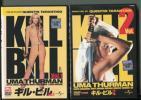 w2398 レンタル用DVD「キル・ビル」2巻セット
