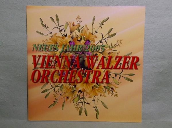 A-2【パンフ】ウィンナー・ワルツ・オーケストラ 2005