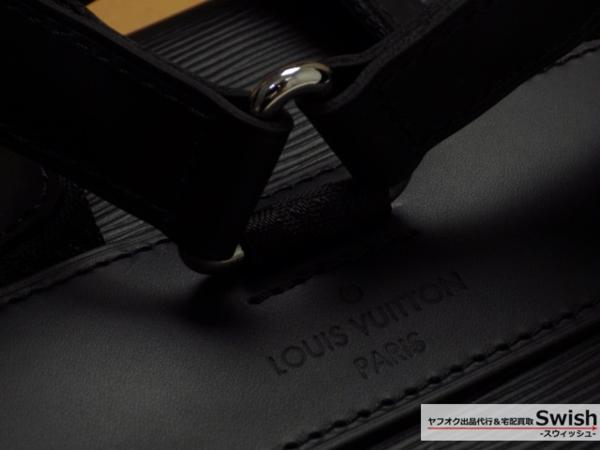 Z121■LouisVuitton ルイヴィトン ×Supreme シュプリーム ■新品 christopher PM backpack クリストファー バックパック バック 黒■_画像4