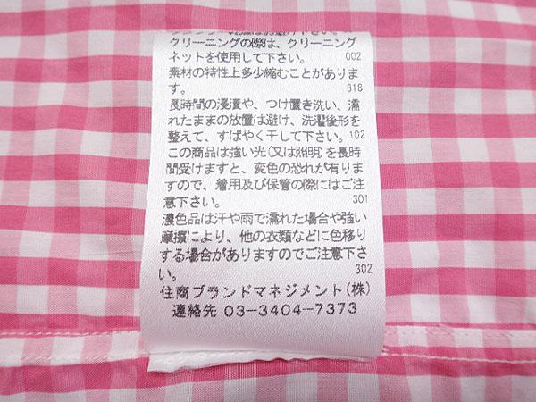★070485【ナラカミーチェ】美品★ギンガムチェック柄7分袖ビッグシャツ★1★ピンク×白★NARACAMICIE_画像4