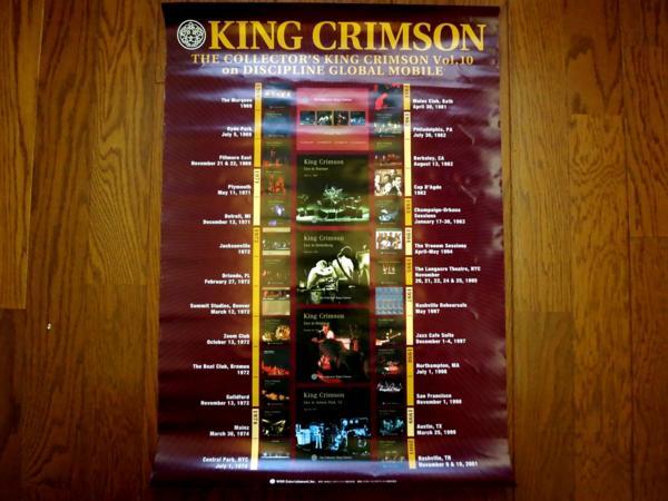 ★KING CRIMSON キング・クリムゾン B2(515×728 ヒストリー