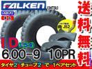 ID L54 6.00-9 10PR (600-9) タイヤ2本・チューブ曲りJS2 2枚set