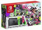 送料無料Nintendo Switch スプラトゥーン2セット ニンテンドースイッチ本体同梱版セット