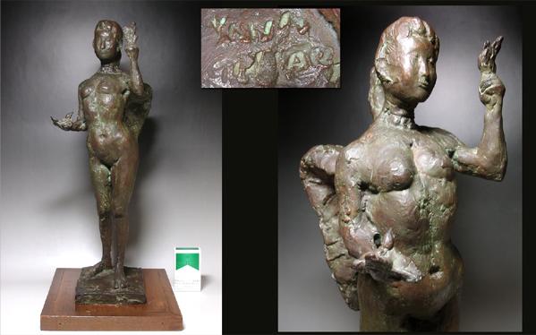 慶應◆文化功労者彫刻家【柳原義達】秀逸作 翼をまとった裸婦像 ブロンズ 高さ52cm