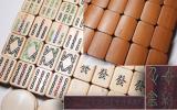 ▲敬逢▲中国美術 古い骨竹背麻雀牌 唐木元箱付