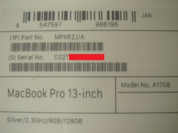 送料無料!税込!未開封!新品!1円~!Apple アップル MacBook Pro Retinaディスプレイ 2300/13.3 MPXR2J/A シルバー 13インチマックブックプロ_画像3