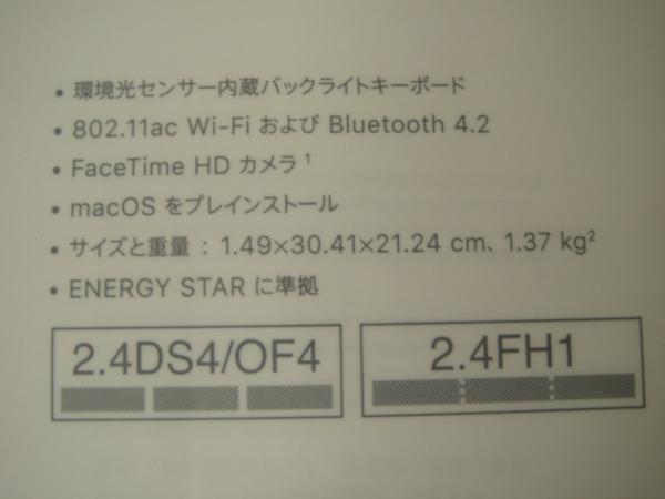 送料無料!税込!未開封!新品!1円~!Apple アップル MacBook Pro Retinaディスプレイ 2300/13.3 MPXR2J/A シルバー 13インチマックブックプロ_画像5