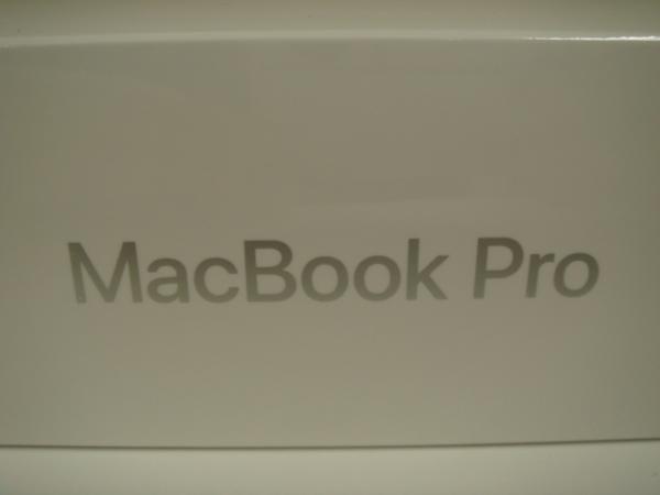 送料無料!税込!未開封!新品!1円~!Apple アップル MacBook Pro Retinaディスプレイ 2300/13.3 MPXR2J/A シルバー 13インチマックブックプロ_画像2