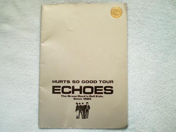 snh_P007 エコーズ★ECHOES/88年ツアー パンフレット