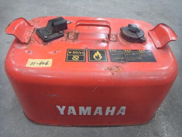 11-606 YAMAHA yamaha ヤマハ船外機用 燃料タンク 約 24L 中古品_画像1