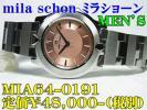 新品 即決 ミラショーン 紳士クォーツ MIA64-0191